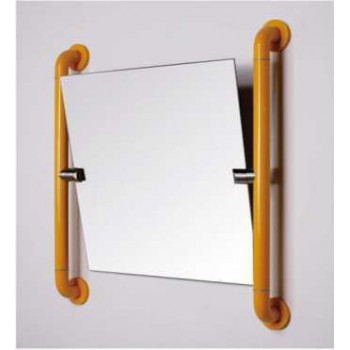 Зеркало с поручнем M-FS8040