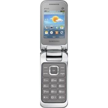 Телефон для незрячих Слепсунг С3592