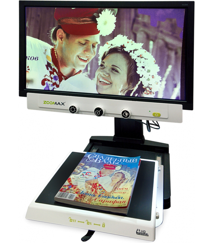 Электронный стационарный видеоувеличитель Zoomax Panda 19 дюймов
