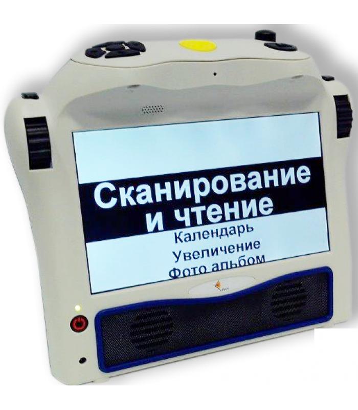 Стационарный видеоувеличитель с функцией читающей машины Аура с встроенным экраном