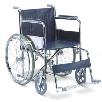 Кресло-коляска для инвалидов Armed FS809